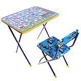 Набор детской мебели «Познайка. Азбука» складной, цвета стула МИКС, фото 3