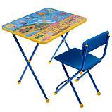 Набор детской мебели «Познайка. Математика в космосе» складной, цвета столешницы МИКС, фото 5