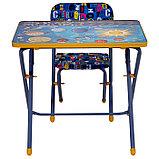 Комплект детской мебели Фея Досуг 201 Космос, фото 3