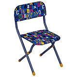Комплект детской мебели Фея Досуг 201 Космос, фото 4