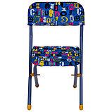 Комплект детской мебели Фея Досуг 201 Космос, фото 5