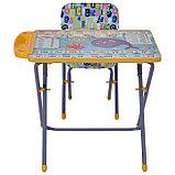 Комплект детской мебели Фея Досуг 201 Океан, фото 4