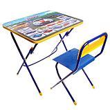 Набор детской мебели «Большие гонки» складной, цвет синий, фото 3