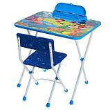 Набор мебели «Маленькие принцессы», стол, стул мягкий моющийся складной, цвета МИКС, фото 2