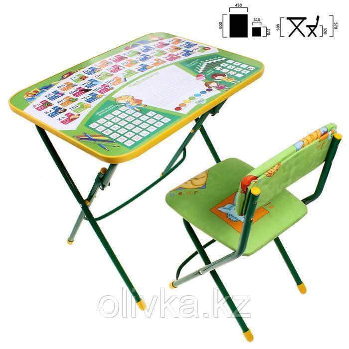 Набор детской мебели «Никки. Первоклашка» складной, цвета стула МИКС