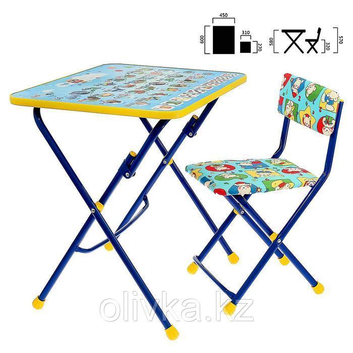 Набор детской мебели «Никки. Азбука» складной: стол, мягкий стул, МИКС