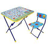 Набор детской мебели «Никки. Азбука» складной: стол, мягкий стул, МИКС, фото 3