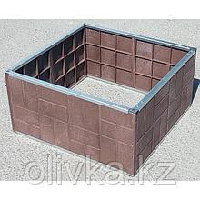 Грядка из песчанополимерной плитки 68х68х34 см, коричневая