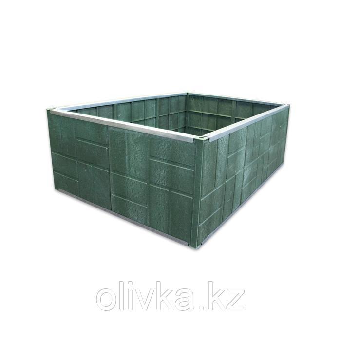 Грядка из песчанополимерной плитки 68х68х34 см, зеленая