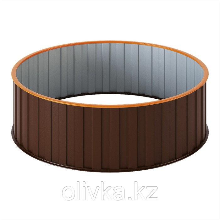 Грядка круглая, d = 100 см, h = 35 см, коричневая