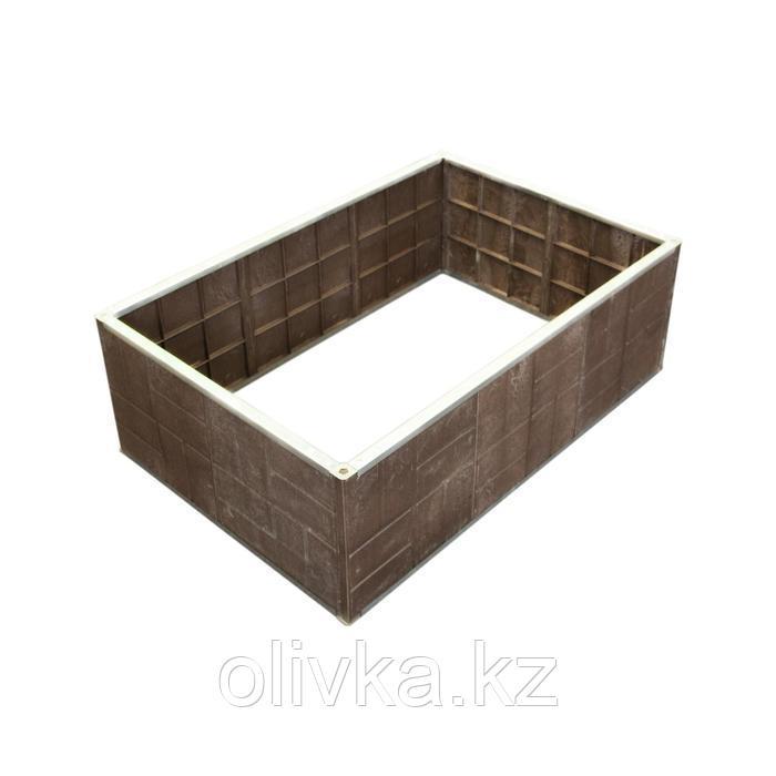Грядка из песчанополимерной плитки 101х68х34 см, коричневый