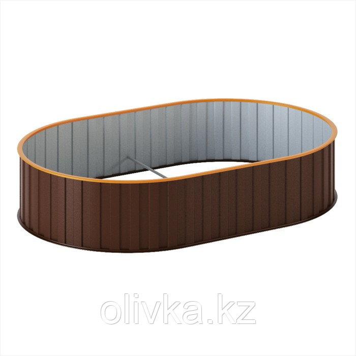 Грядка овальная, 150 × 100 × 35 см, коричневая