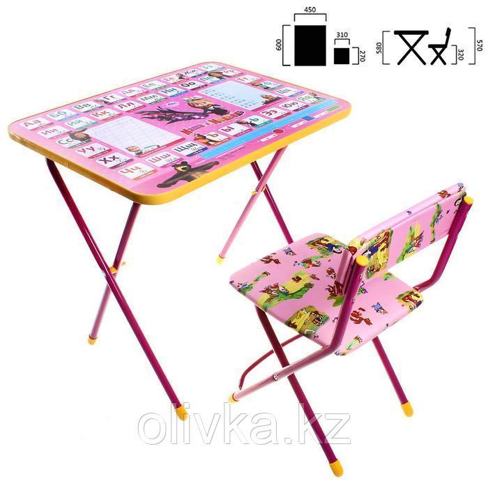 Набор детской мебели «Маша и Медведь. Азбука 3» складной, цвета стула МИКС