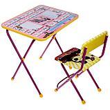 Набор детской мебели «Маша и Медведь. Азбука 3» складной, цвета стула МИКС, фото 3