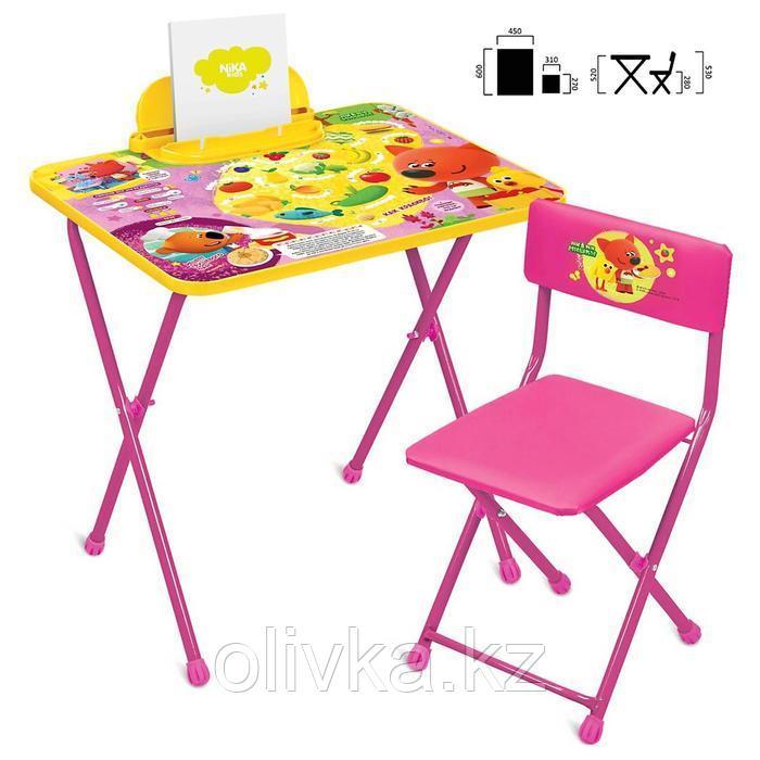 Набор мебели «МиМиМишки», складной, пенал с подставкой, 1,5 – 3 лет