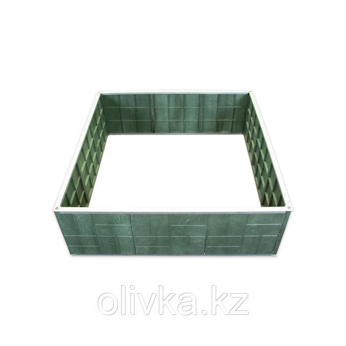 Грядка из песчанополимерной плитки 101х101х34 см, зеленая