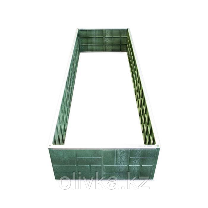 Грядка из песчанополимерной плитки 200х68х34 см, зеленая
