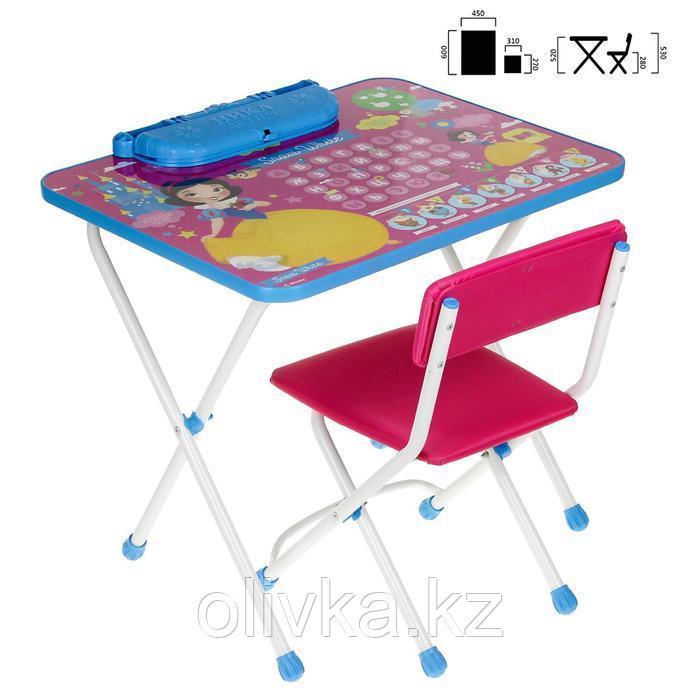 Набор детской мебели «Белоснежка»: стол, пенал, стул мягкий