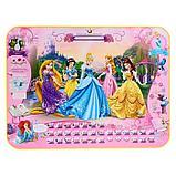 Набор детской мебели «Дисней. Принцесса 2» складной, фото 6