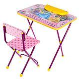 Набор детской мебели «Дисней. Принцесса 2» складной, фото 10