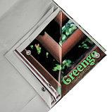 Фотобаннер, 250 × 200 см, с фотопечатью, люверсы шаг 1 м, «Полоса», фото 3