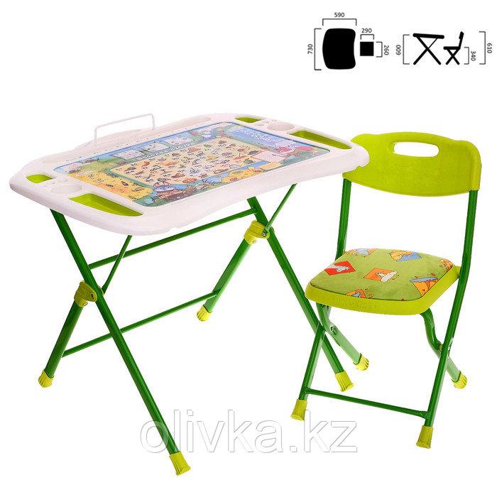Набор мебели «Веселая Азбука», регулировка угла наклона, подставка для ног, подставка для книг, стул, 3 – 7