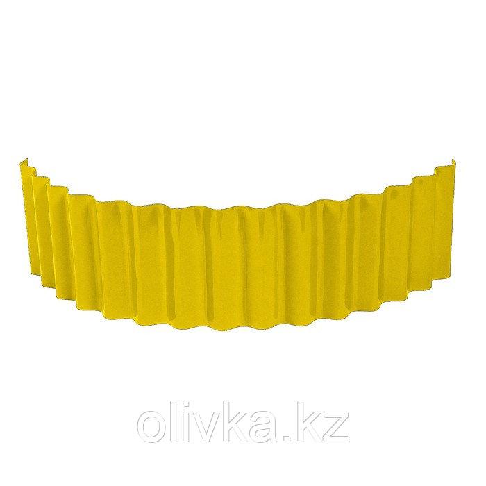 Ограждение для клумбы, 110 × 24 см, жёлтое, «Волна»