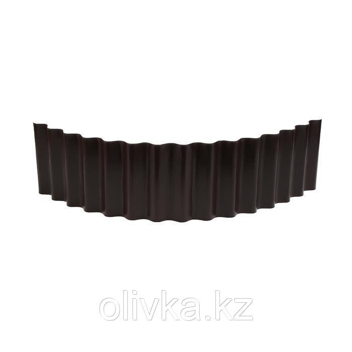 Ограждение для клумбы, 110 × 24 см, коричневое, «Волна», Greengo