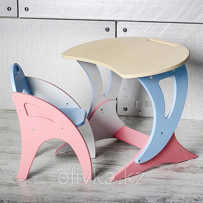 Набор мебели регулируемый «Парус «, стол, стул, цвет розово-голубой