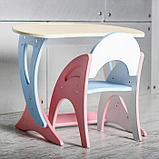 Набор мебели регулируемый «Парус «, стол, стул, цвет розово-голубой, фото 3