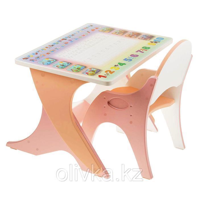 Набор мебели «Буквы-цифры», стол-парта, стул, цвет розово-персиковый