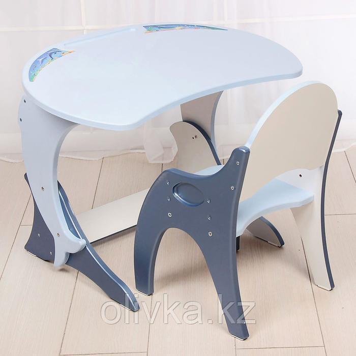 Набор мебели регулируемый «Дельфин»: стол, стул