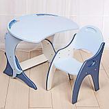 Набор мебели регулируемый «Дельфин»: стол, стул, фото 4