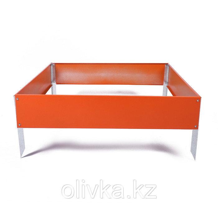 Грядка оцинкованная, 80 × 80 × 15 см, оранжевая, Greengo