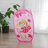 """Корзина для игрушек """"Модница"""" с ручками, цвет розовый, фото 2"""