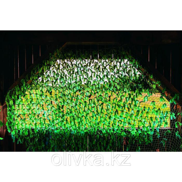 Фотобаннер, 250 × 200 см, с фотопечатью, люверсы шаг 1 м, «Сетка камуфляж»