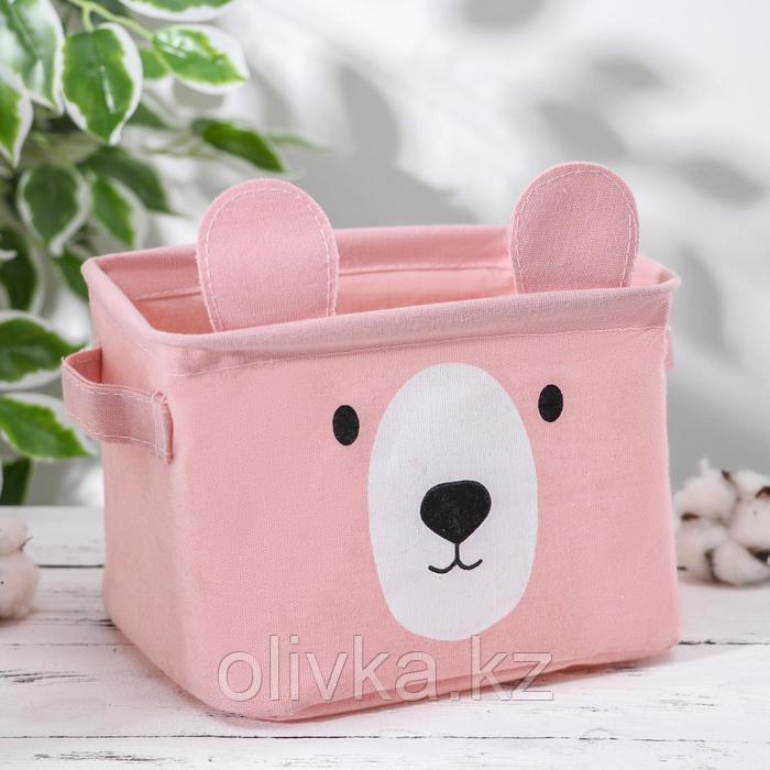 Корзина для хранения с ручками «Мишка», 20×16×14 см, цвет розовый