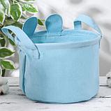 Корзина для хранения с ручками «Мишка», 20×20×15 см, цвет голубой, фото 4