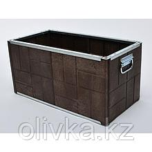 Клумба, 69 × 35 × 35 см, коричневая