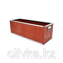 Клумба, 102 × 35 × 35 см, терракотовая