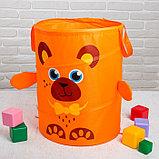 Корзина для игрушек «Медвежонок», с ручками, 45 х 35 х 35 см, фото 2