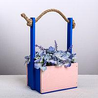 Кашпо флористическое с ручкой из верёвки, розово синий, 15 × 12 × 8,5 / 25 см