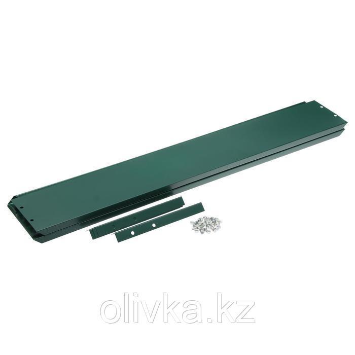 Удлинитель для грядки, 100 × 100 × 15 см, зелёный, Greengo