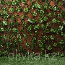 Ограждение декоративное, 200 × 75 см, «Лист осины», Greengo