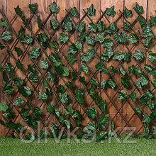 Ограждение декоративное, 200 × 75 см, «Лист клёна», Greengo