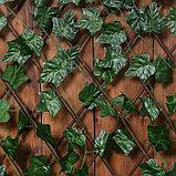 Ограждение декоративное, 200 × 75 см, «Лист клёна», Greengo, фото 3