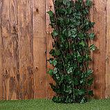 Ограждение декоративное, 200 × 75 см, «Лист клёна», Greengo, фото 4
