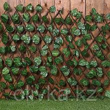Ограждение декоративное, 200 × 75 см, «Лист берёзы», Greengo