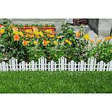 Ограждение декоративное, 25 × 170 см, 5 секций, пластик, белое, «Чудный сад», фото 7