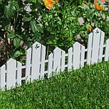 Ограждение декоративное, 25 × 170 см, 5 секций, пластик, белое, «Чудный сад», фото 10